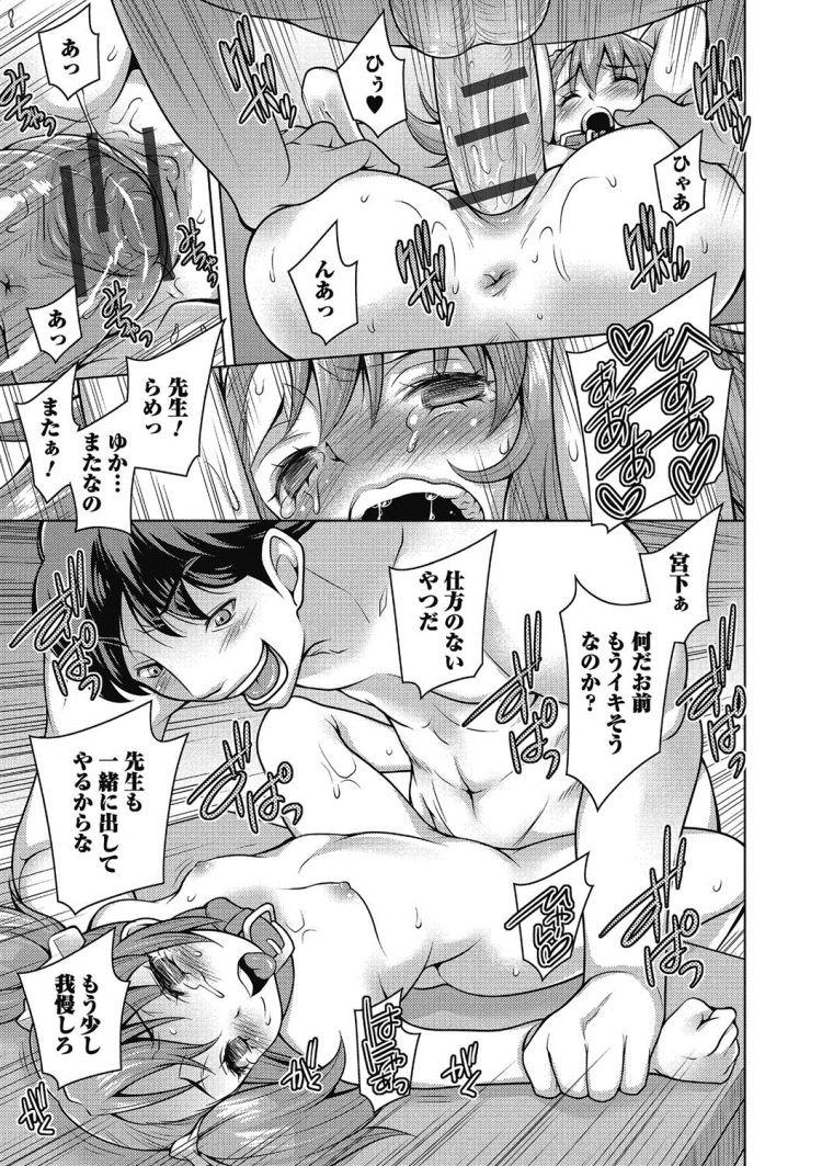 エロリスロマンガ ヌける無料漫画喫茶011