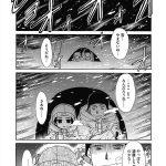 【遭難 親子】雪山で遭難した親子が暖を取るためにアナルセックスwwwww【ヌける無料漫画喫茶 20枚】