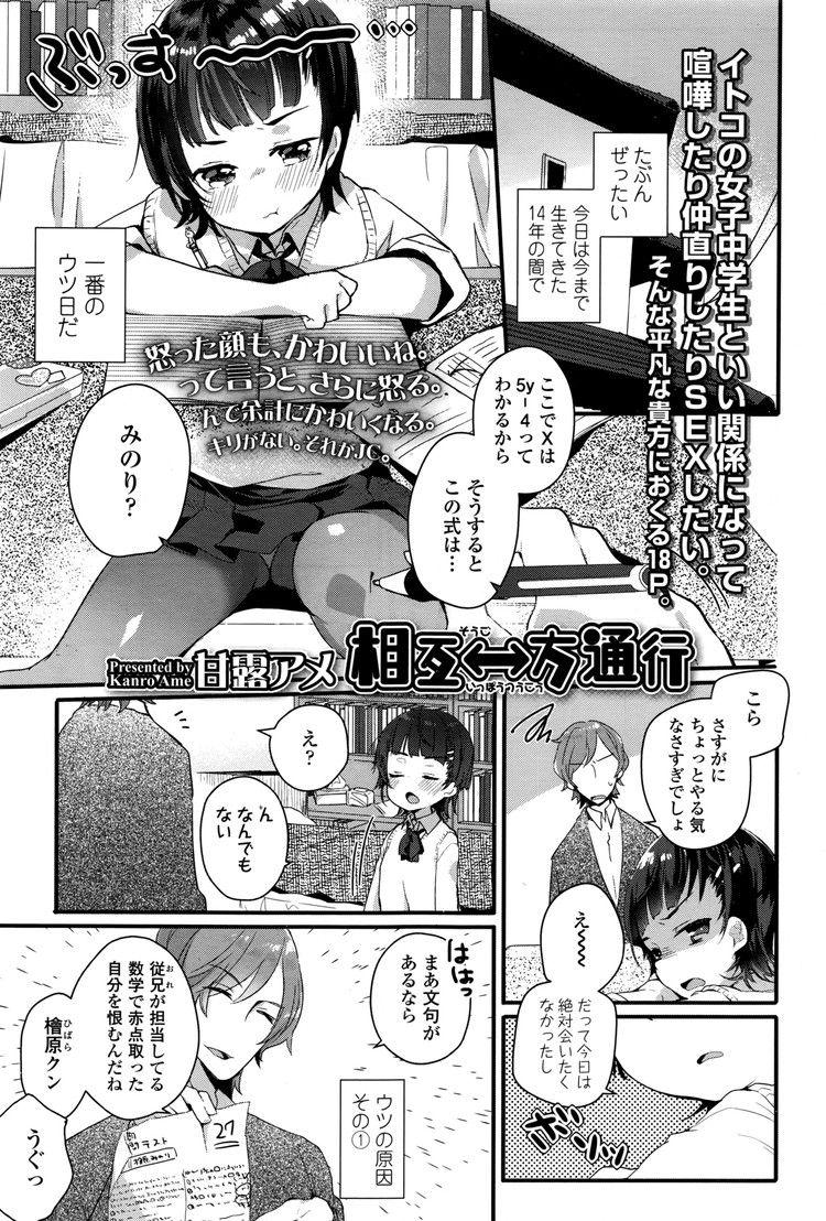 kinsinsoukan 日本語 ヌける無料漫画喫茶001