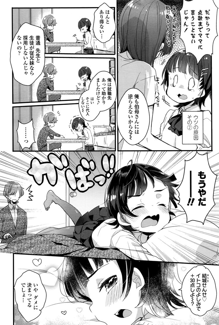 kinsinsoukan 日本語 ヌける無料漫画喫茶002