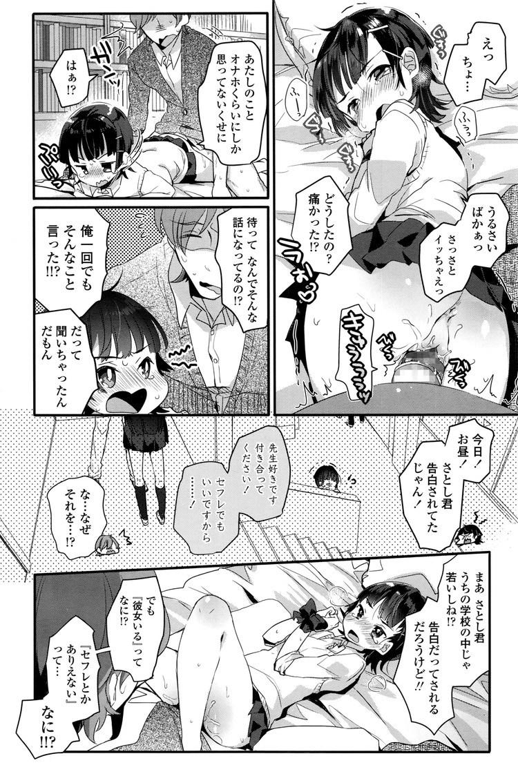 kinsinsoukan 日本語 ヌける無料漫画喫茶008