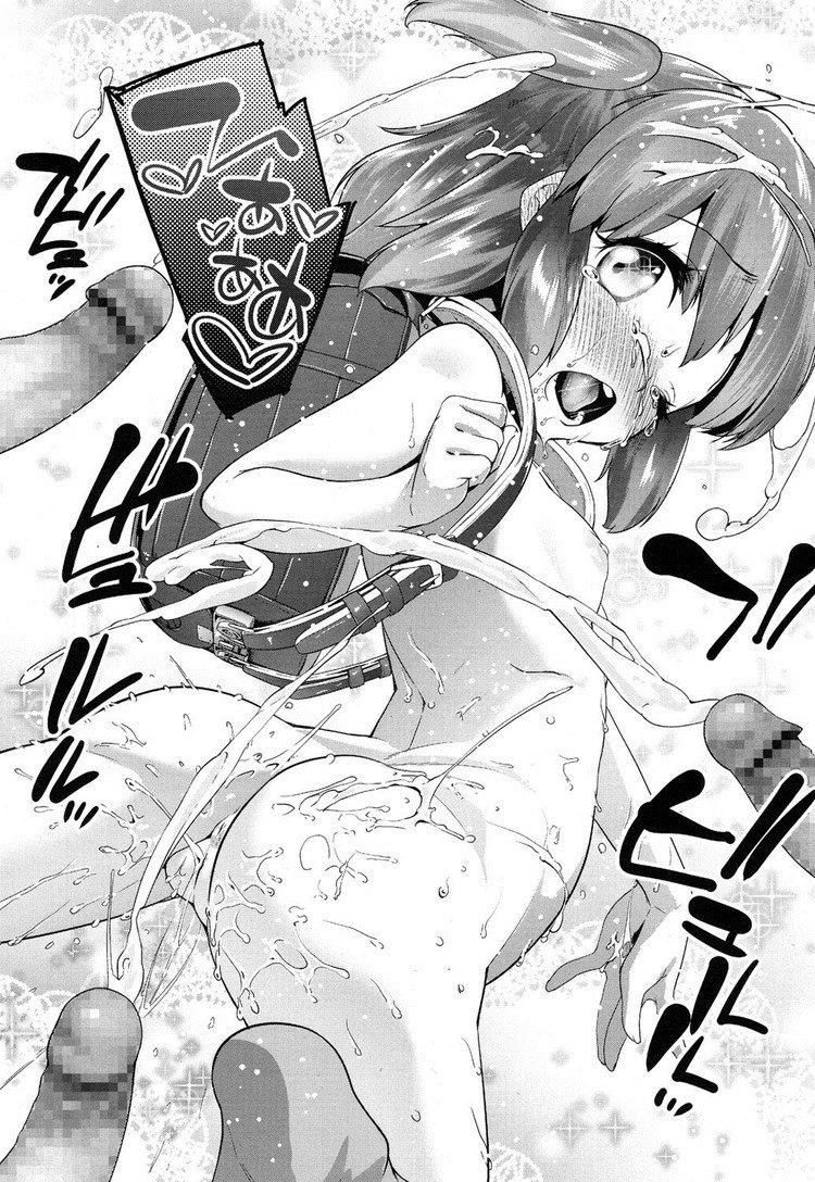 オタク男子 恋愛 心理 ヌける無料漫画喫茶018