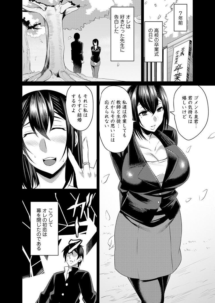 ヒトズマニア ヌける無料漫画喫茶 ヌける無料漫画喫茶002