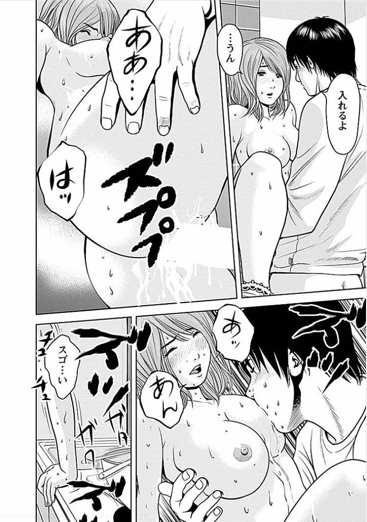 看病 彼女 ヌける無料漫画喫茶010
