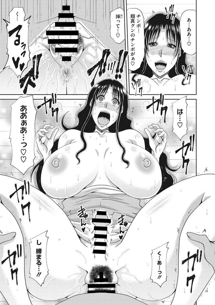 ひとずまの生ユーチューブ ヌける無料漫画喫茶013