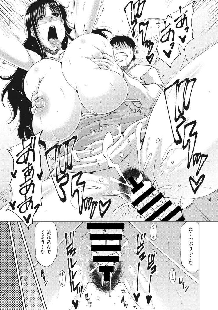 ひとずまの生ユーチューブ ヌける無料漫画喫茶019