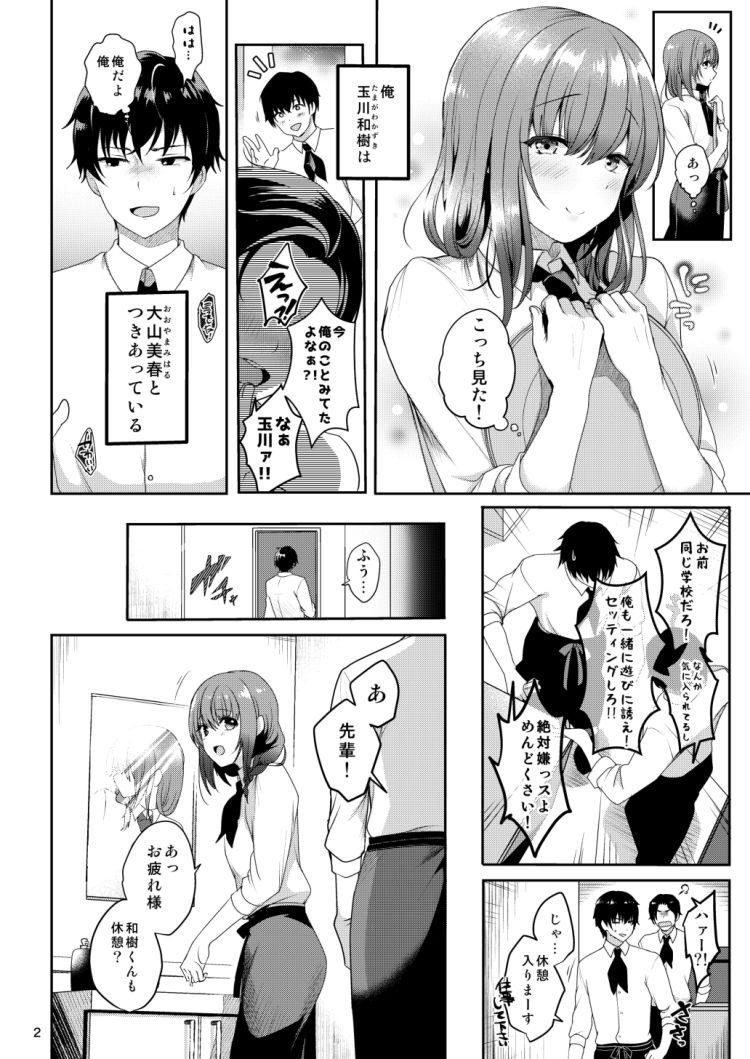 エロリスロ漫画無料t ヌける無料漫画喫茶002