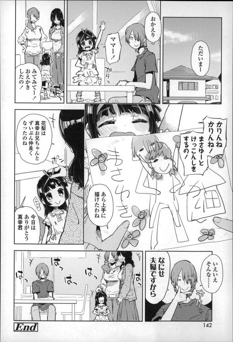 二次元裏 ヌける無料漫画喫茶022