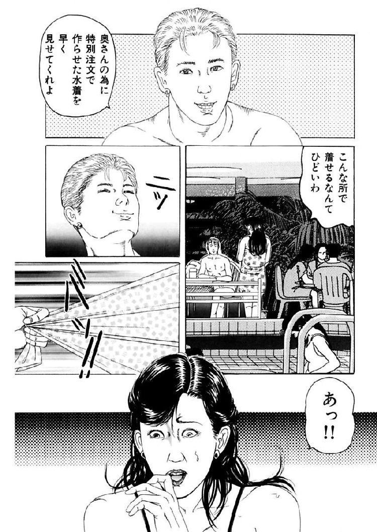 塾女性雑誌50代 写真 ヌける無料漫画喫茶003