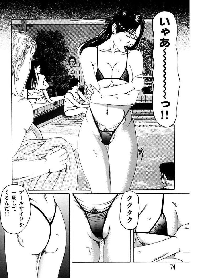 塾女性雑誌50代 写真 ヌける無料漫画喫茶004