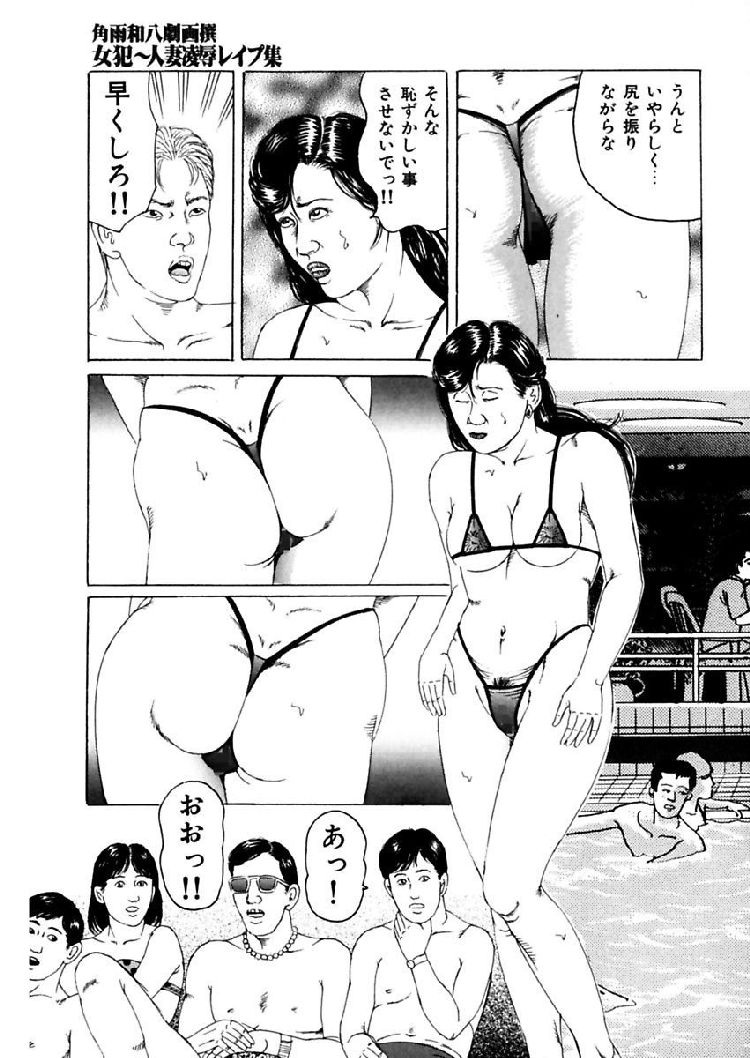 塾女性雑誌50代 写真 ヌける無料漫画喫茶005
