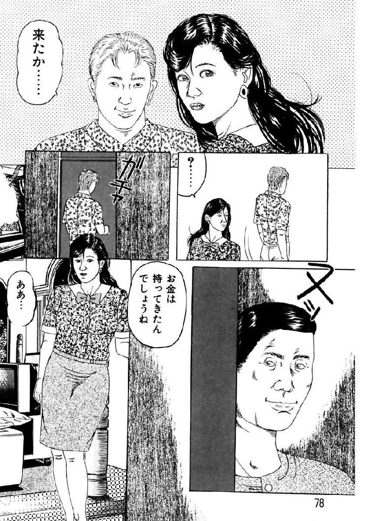 塾女性雑誌50代 写真 ヌける無料漫画喫茶008