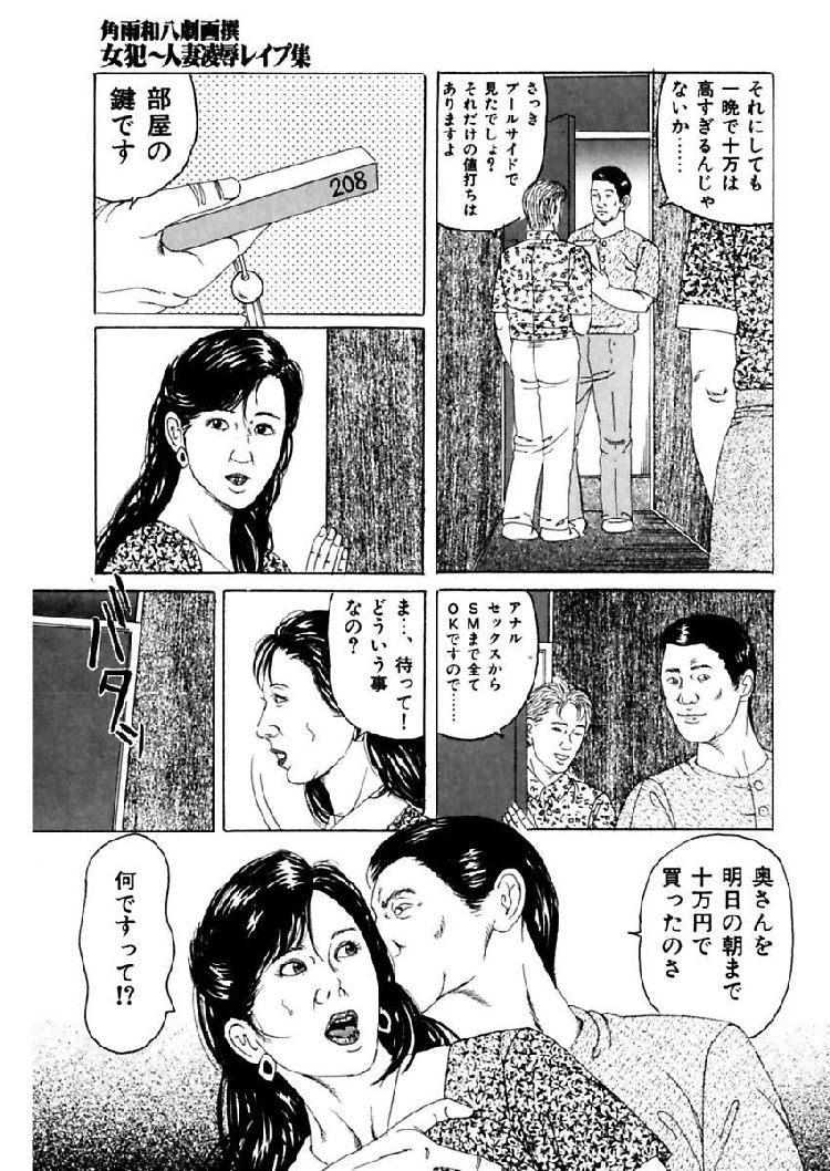 塾女性雑誌50代 写真 ヌける無料漫画喫茶009