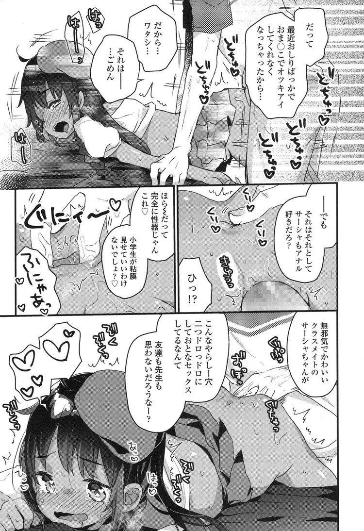 色黒女子 かわいい ヌける無料漫画喫茶011