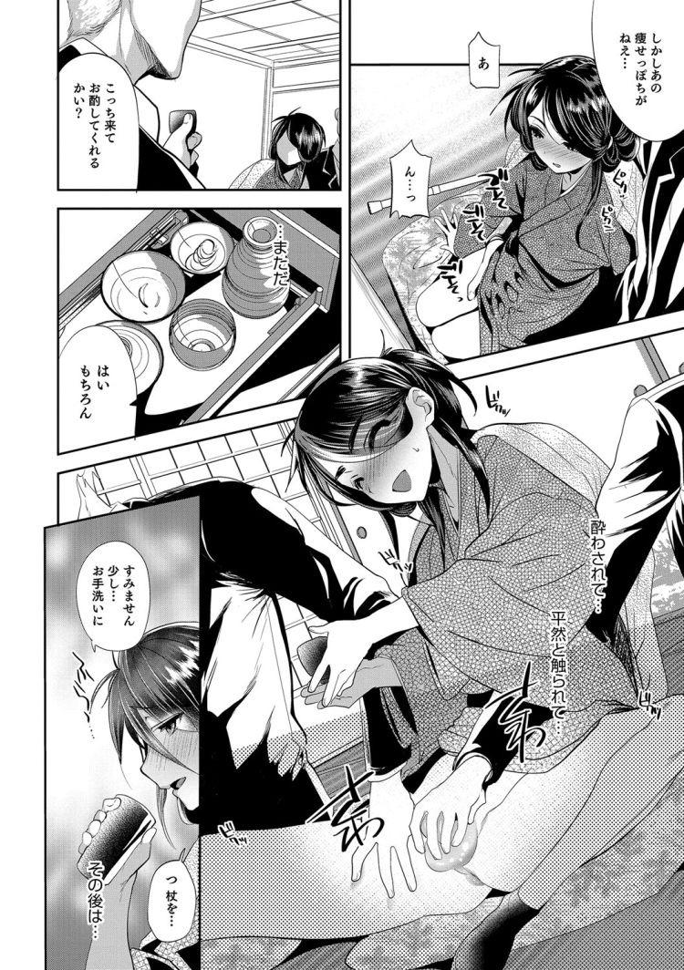 無料blマンガ激 ヌける無料漫画喫茶004