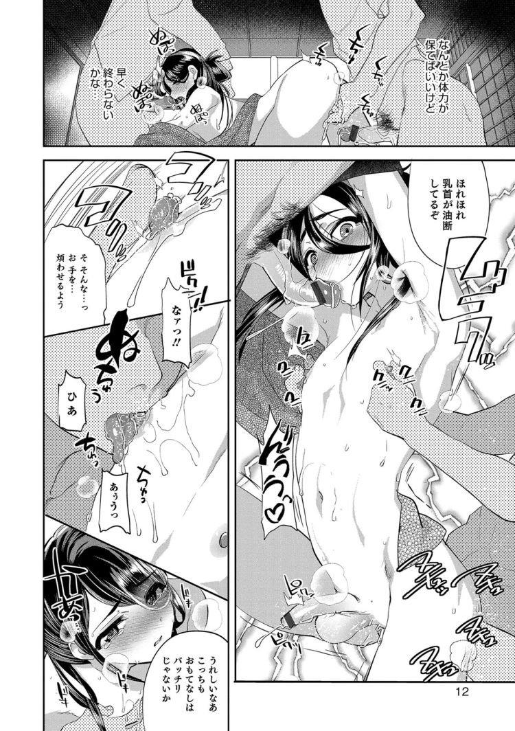 無料blマンガ激 ヌける無料漫画喫茶006