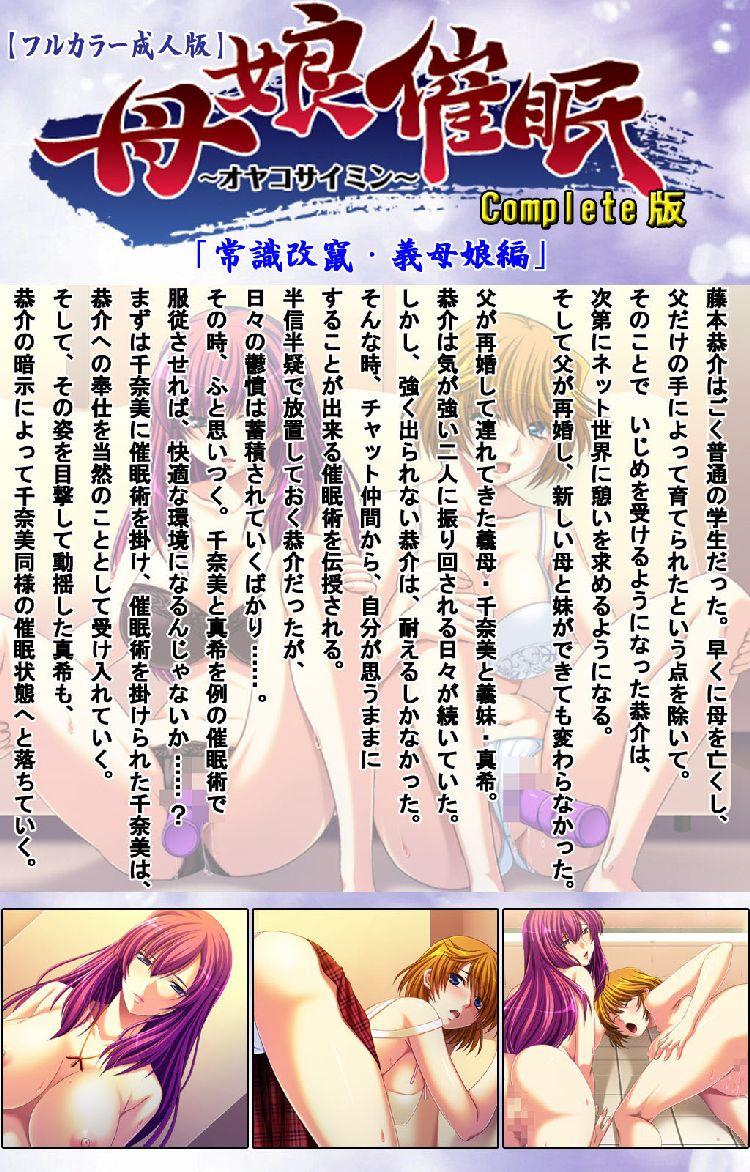催眠術 悪タイプ ヌける無料漫画喫茶002
