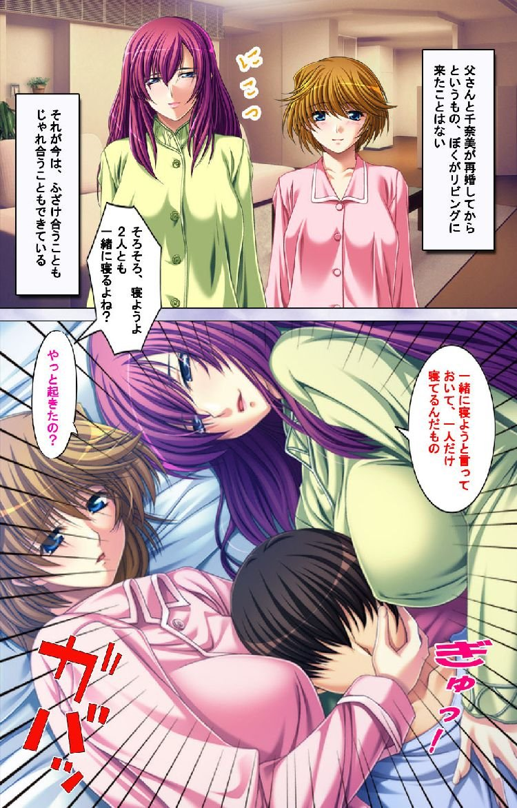 催眠術 悪タイプ ヌける無料漫画喫茶031