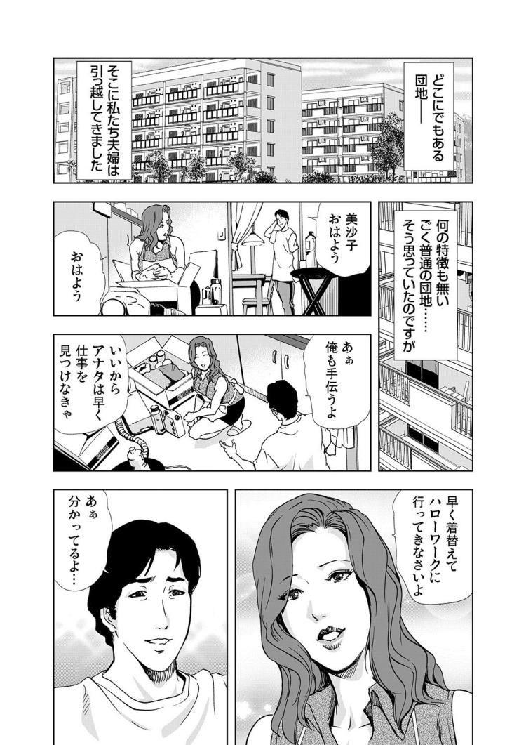 不りん 男性 終わり方 ヌける無料漫画喫茶001