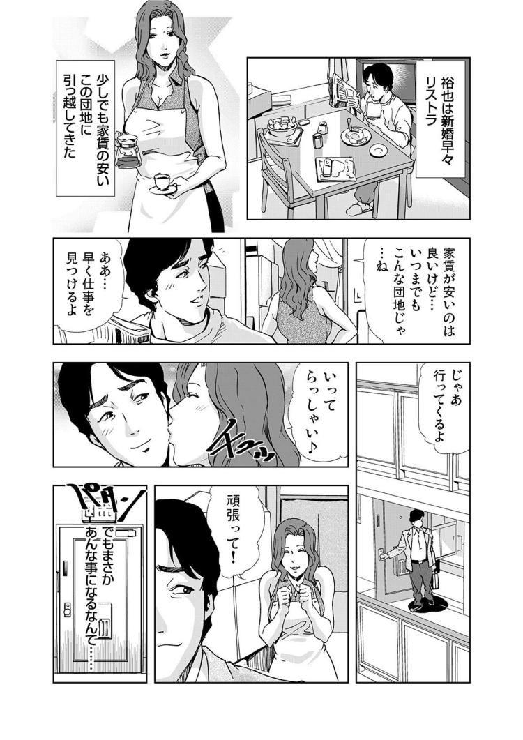 不りん 男性 終わり方 ヌける無料漫画喫茶002