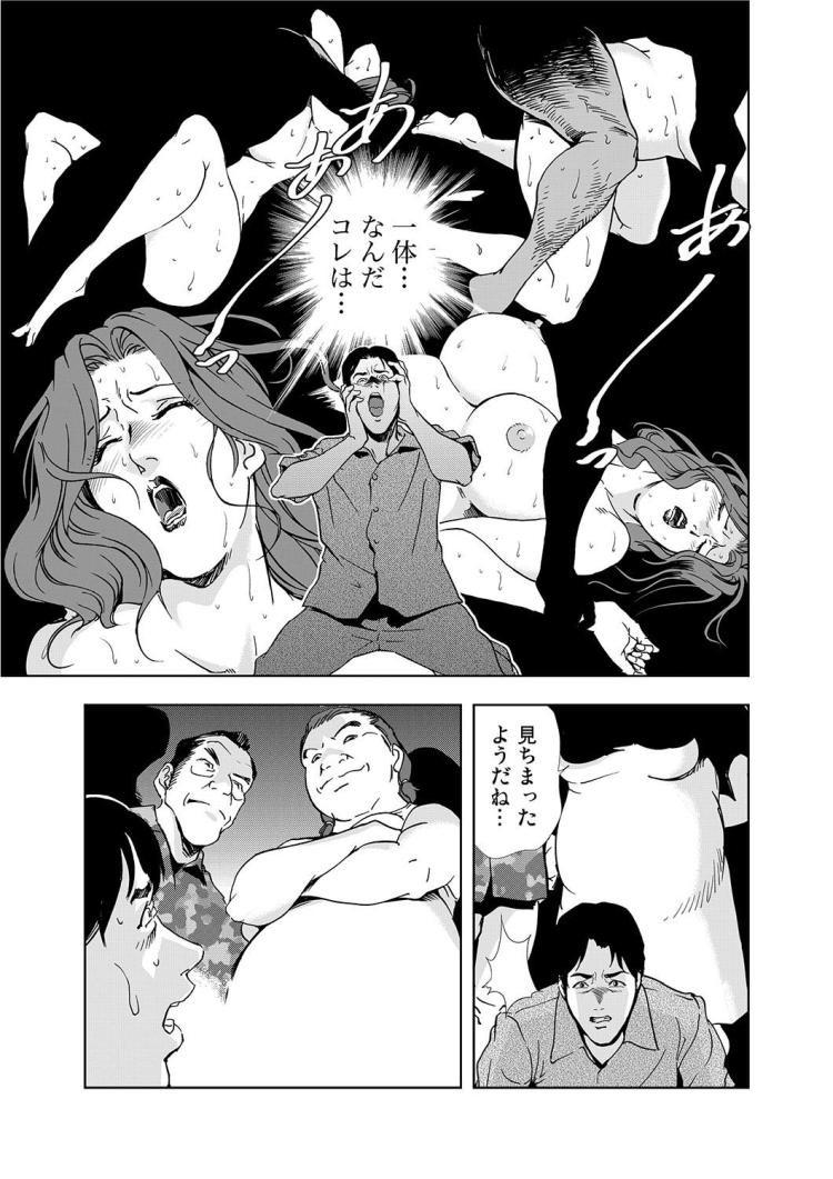 不りん 男性 終わり方 ヌける無料漫画喫茶026