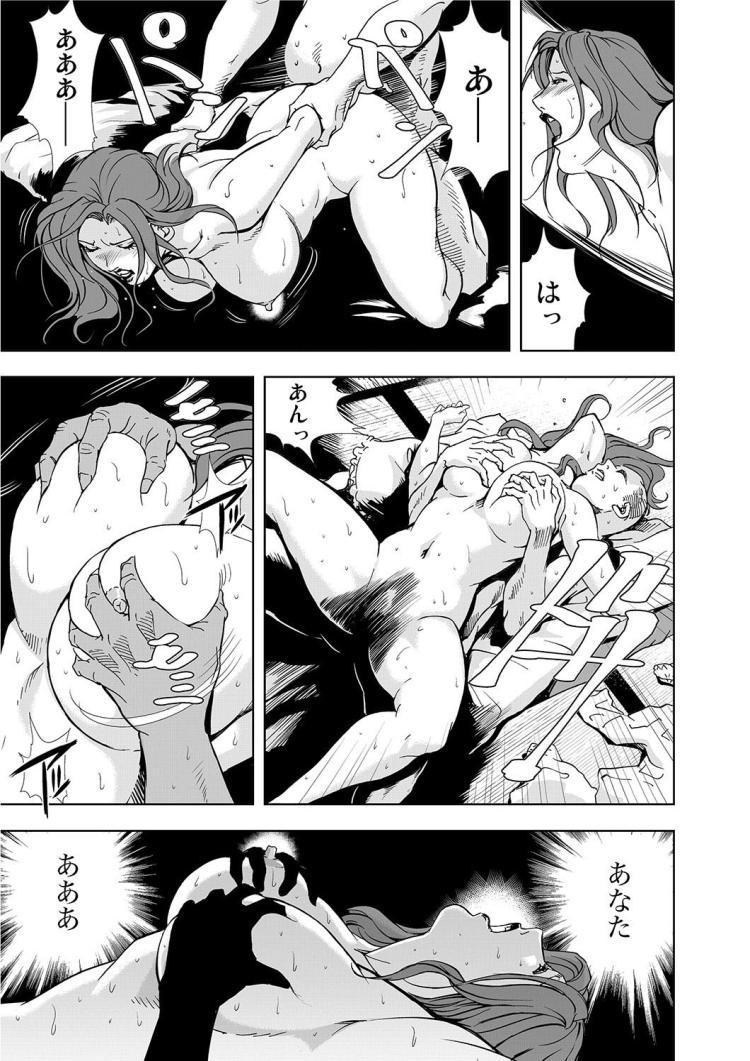 不りん 男性 終わり方 ヌける無料漫画喫茶032
