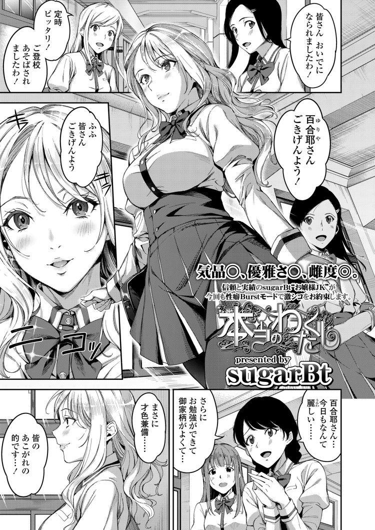 hadakano 女 ヌける無料漫画喫茶001
