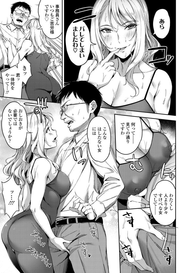 hadakano 女 ヌける無料漫画喫茶007