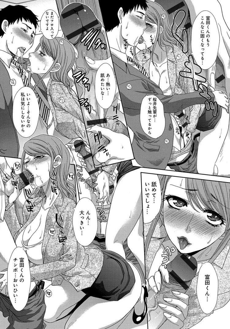 エレベーターでハグ ヌける無料漫画喫茶006