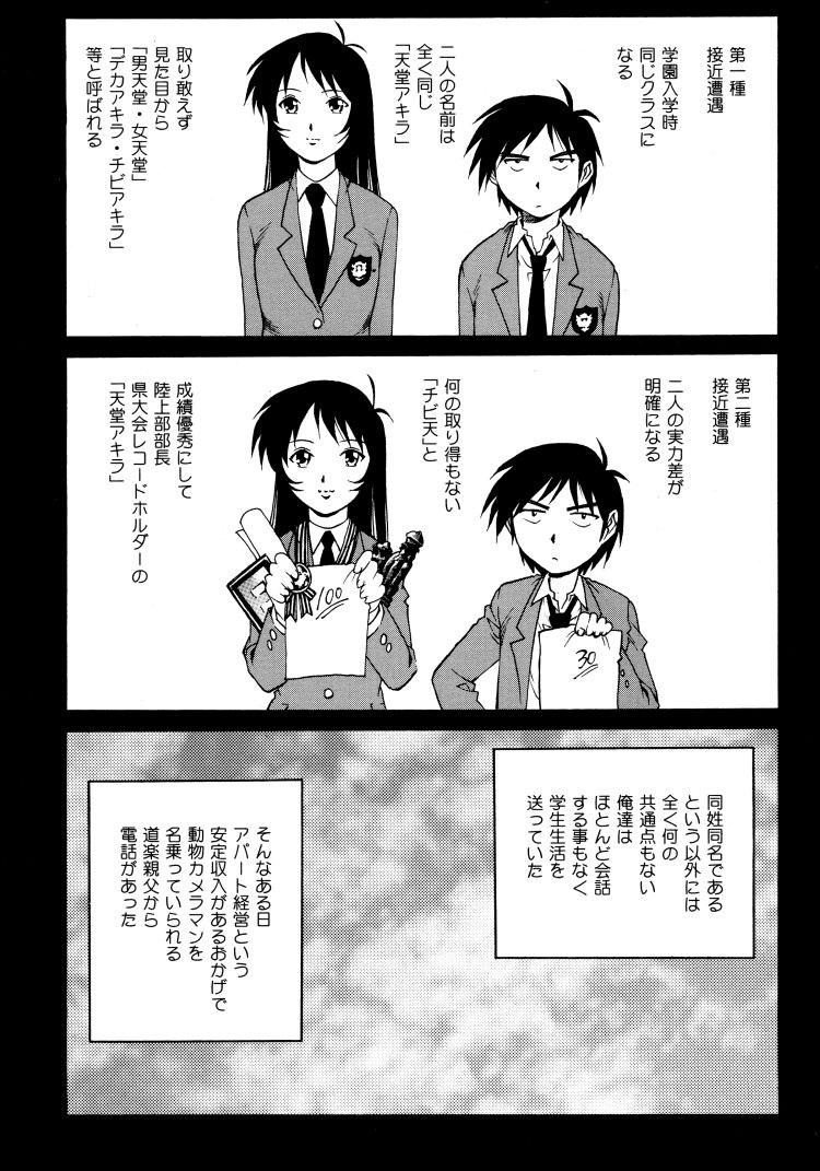 3pしたい ヌける無料漫画喫茶010