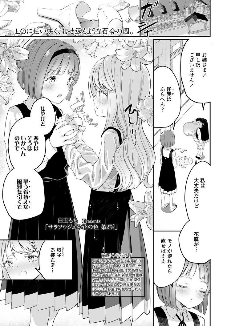 エロリスロ漫画無料t ヌける無料漫画喫茶001