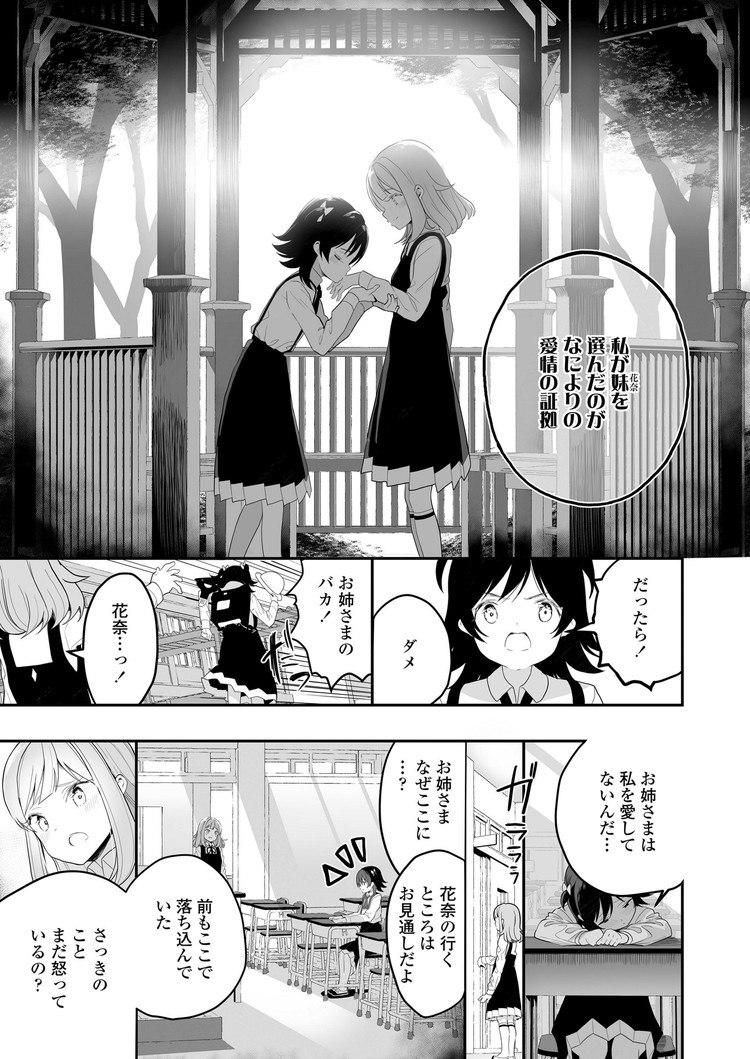エロリスロ漫画無料t ヌける無料漫画喫茶007