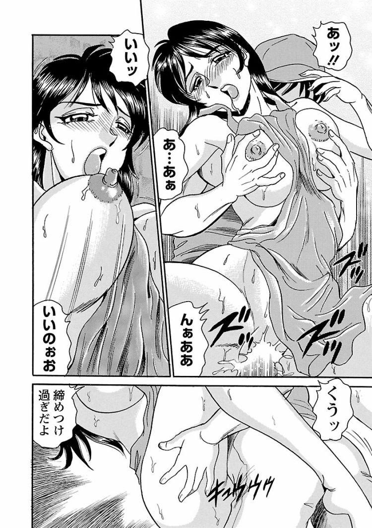人図魔の秘密 ヌける無料漫画喫茶014