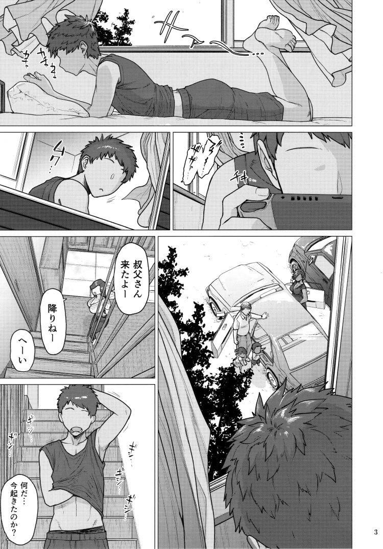 おばさん 性的魅力 ヌける無料漫画喫茶002