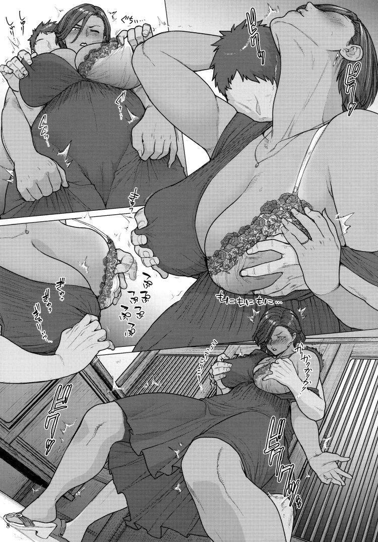 おばさん 性的魅力 ヌける無料漫画喫茶007