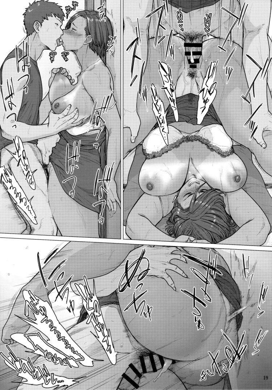 おばさん 性的魅力 ヌける無料漫画喫茶018