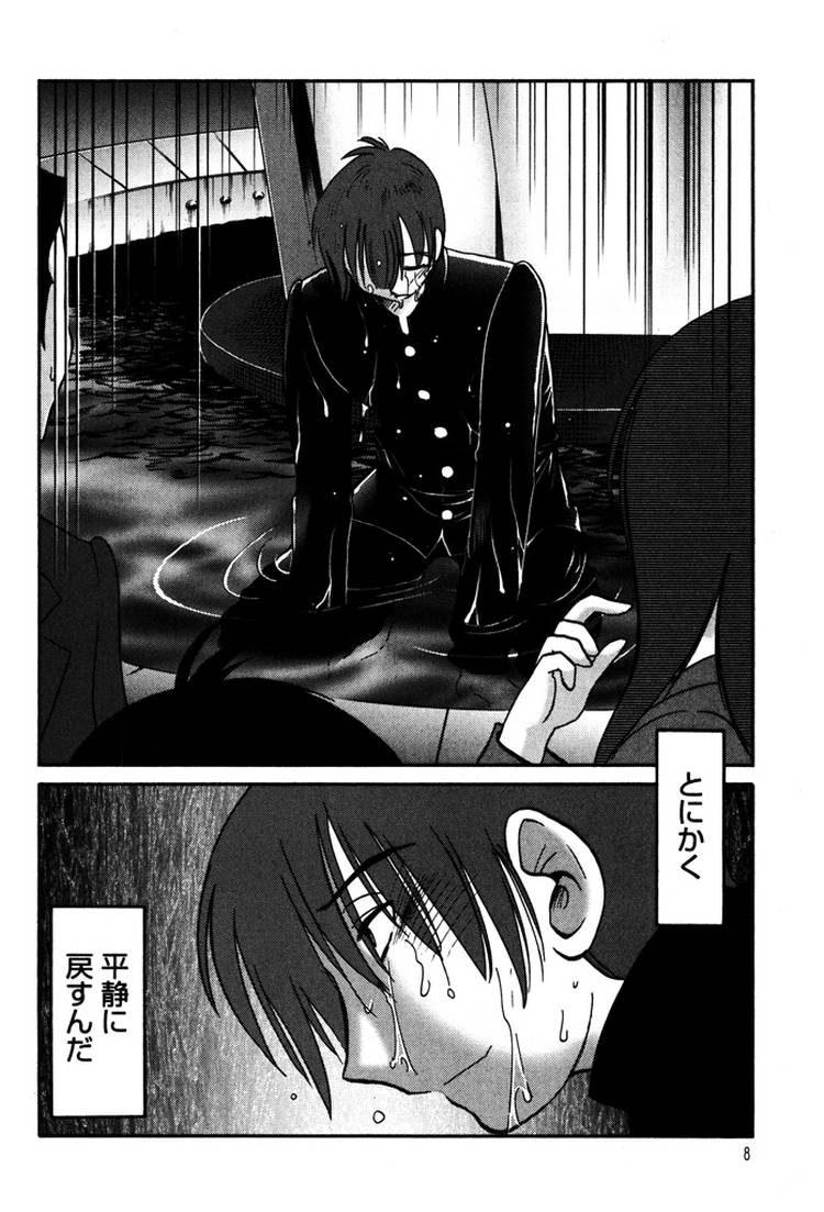 野しょんおんな ヌける無料漫画喫茶009