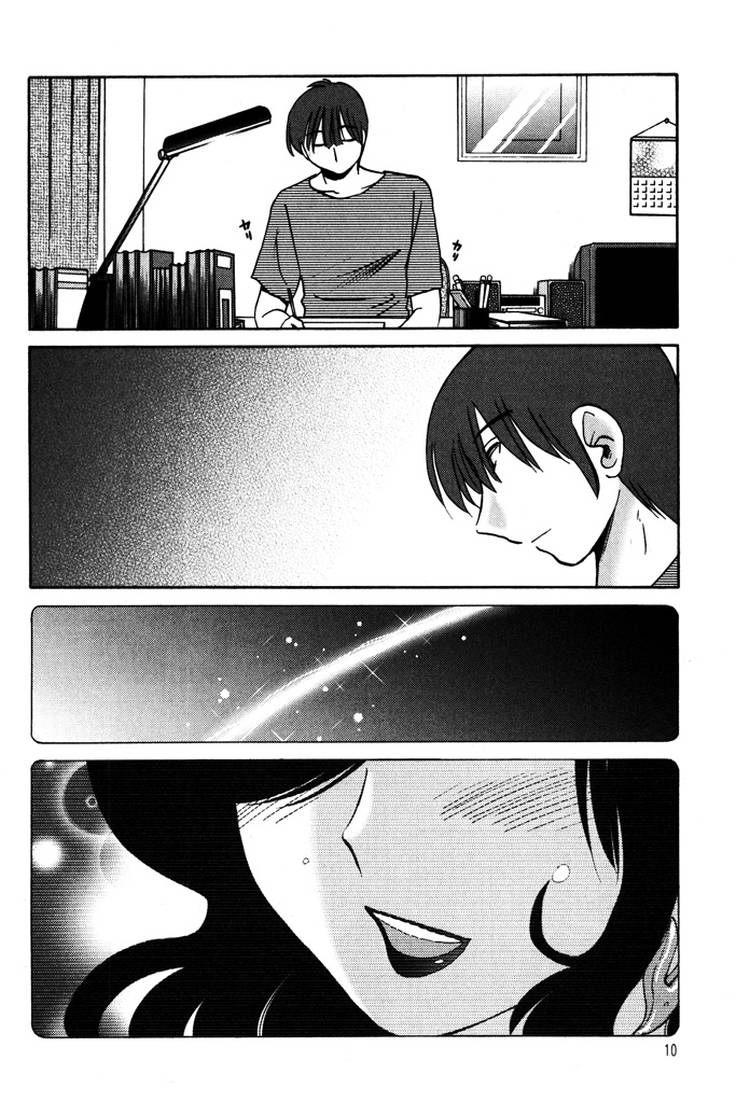 野しょんおんな ヌける無料漫画喫茶011