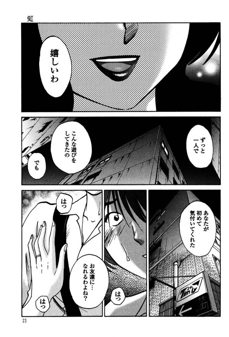 野しょんおんな ヌける無料漫画喫茶024