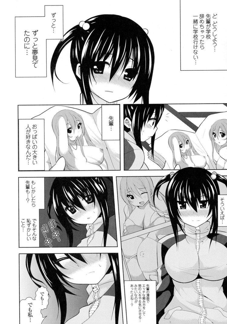 キョニュウマンガ ヌける無料漫画喫茶004