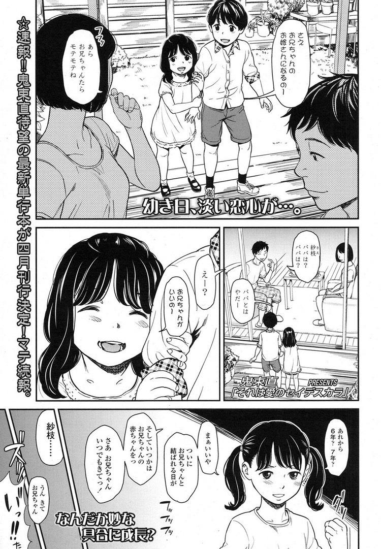 オマnko画像 無料 ヌける無料漫画喫茶001