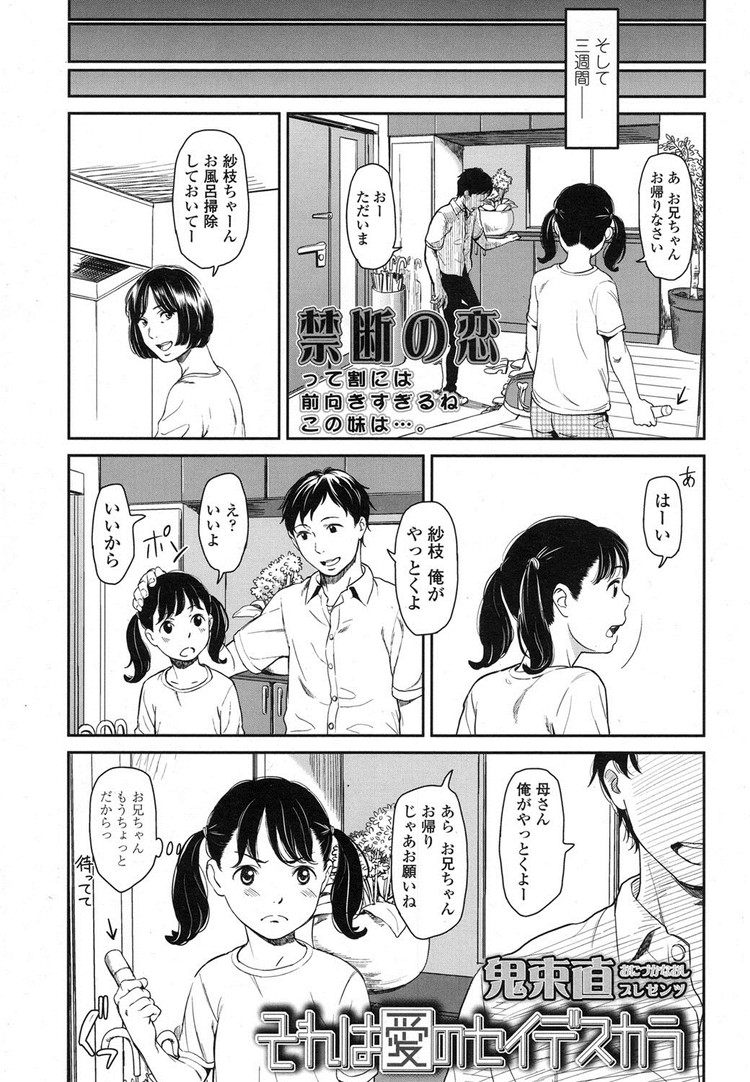 オマnko画像 無料 ヌける無料漫画喫茶003