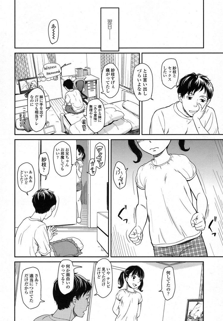 オマnko画像 無料 ヌける無料漫画喫茶006