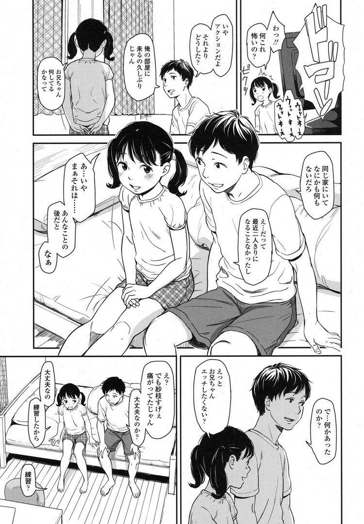 オマnko画像 無料 ヌける無料漫画喫茶007