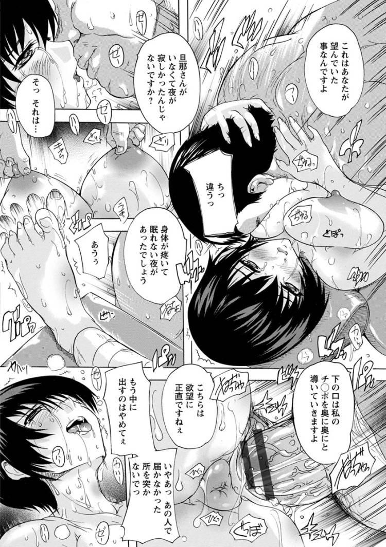 媚薬で女はここまで狂う ヌける無料漫画喫茶018