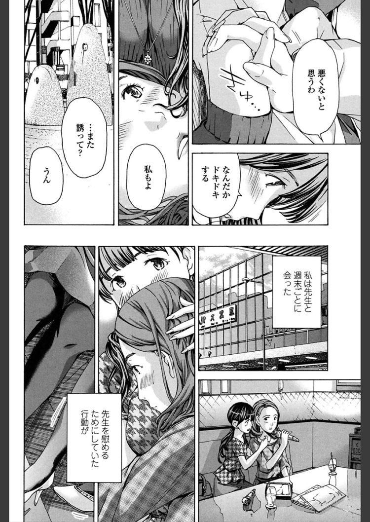 貝合はせ 隠語 ヌける無料漫画喫茶010