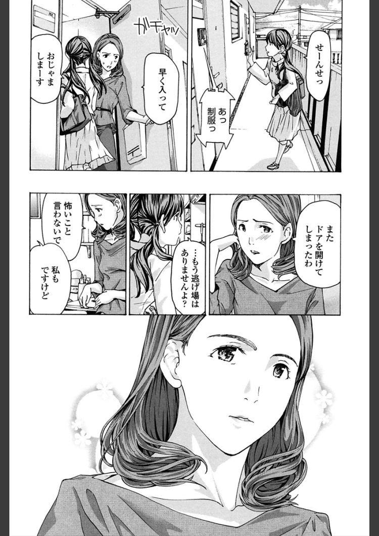 貝合はせ 隠語 ヌける無料漫画喫茶022
