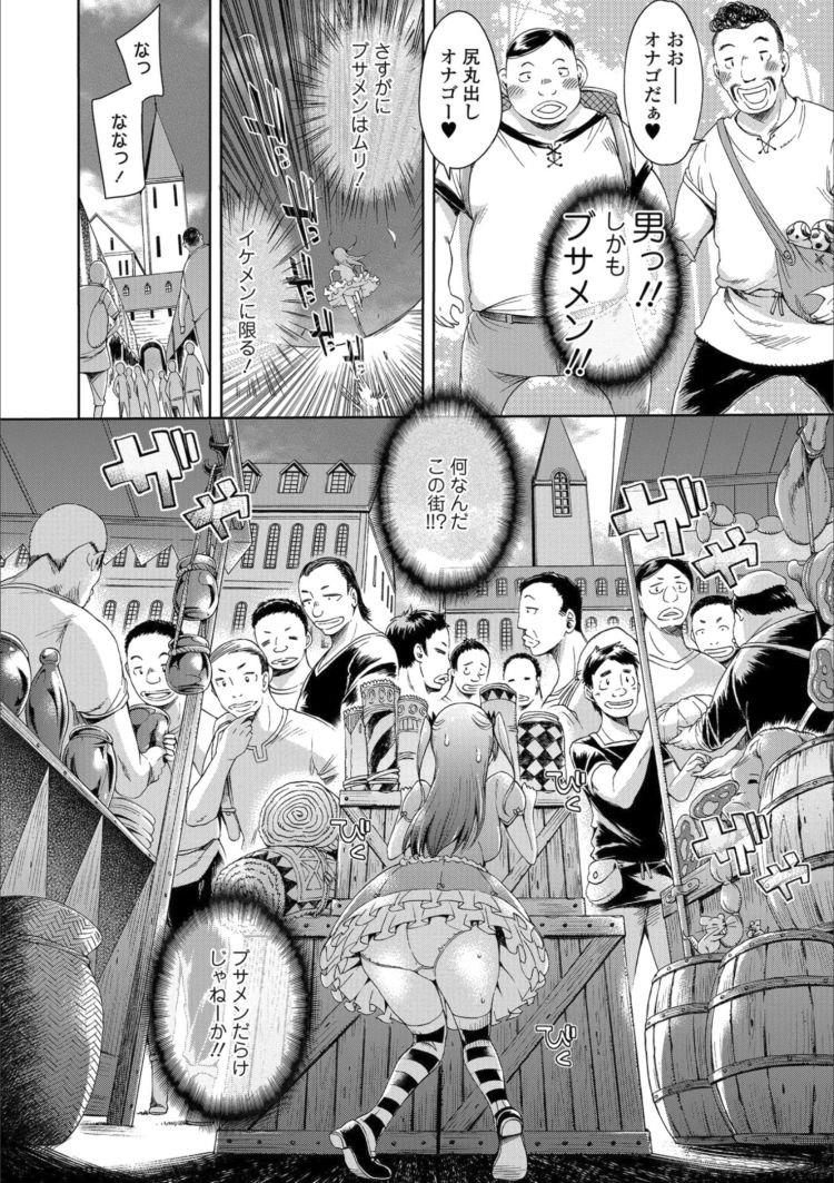 異世界転生 チート ヌける無料漫画喫茶006