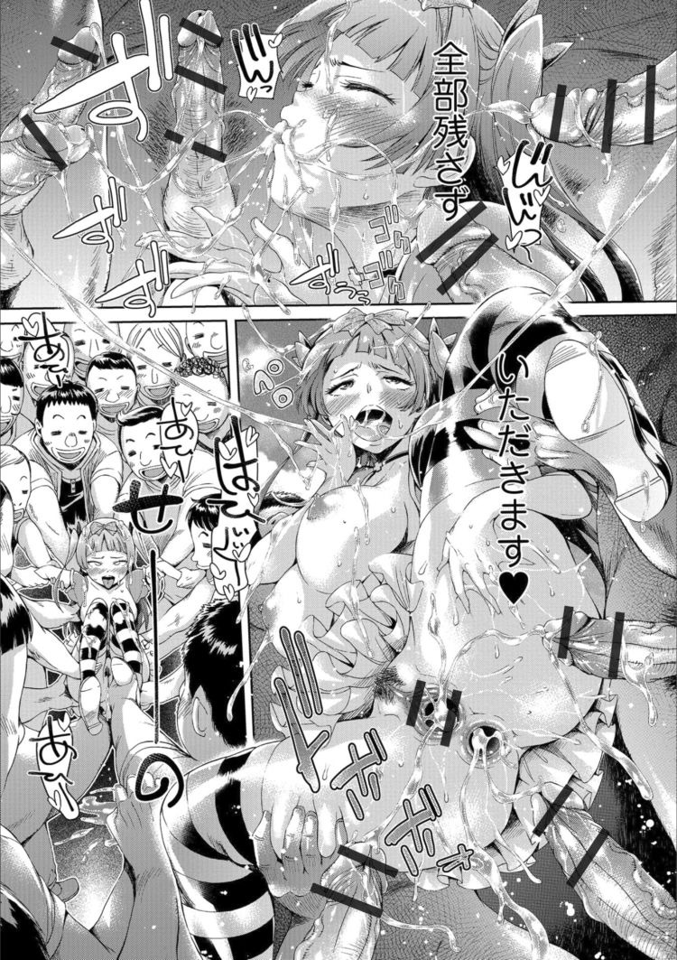 異世界転生 チート ヌける無料漫画喫茶017