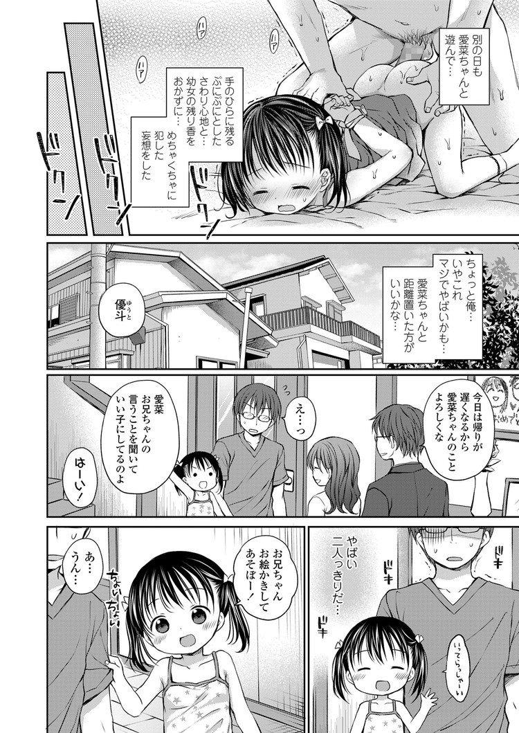 しばられる女子 ヌける無料漫画喫茶004